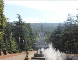 Парк Ваке