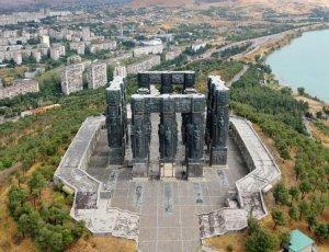 Монумент История Грузии