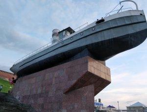 Памятник «Катер Герой»