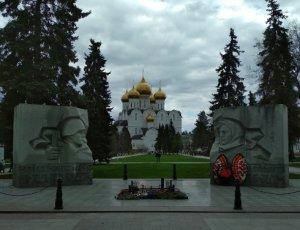 Демидовский Сквер