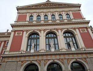 Венская филармония «Музикферайн»