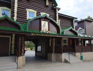 Мужской монастырь святых Царственных страстотерпцев Ганина яма