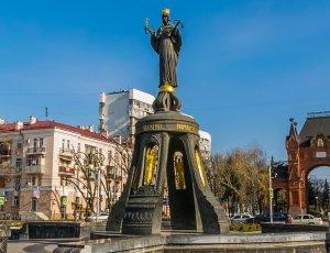 Фото Памятник Святой Великомученицы Екатерины