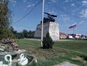 Фото Памятник Катюше