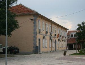 Музей естествознания Черногории
