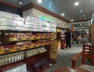 Чайный магазин «Sri Lanka Tea Board»