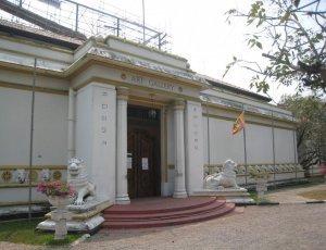 Национальная художественная галерея искусств