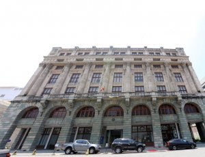 Музей экономической истории