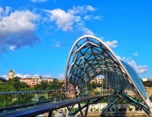 Фото Мост мира