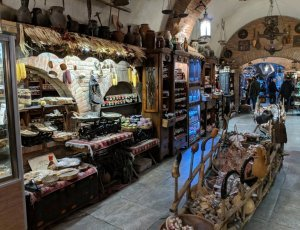 Мейдан базар