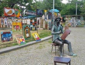 Парк Деда Эна