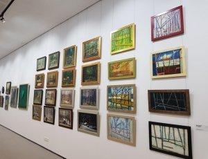 Грузинский музей изобразительных искусств