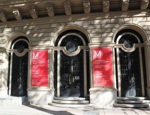 Музей современного искусства Зураба Церетели