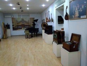 Музей Грузинской Народной Музыки и Музыкальных Инструментов