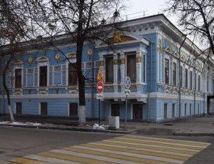 Литературный Музей им. А.М. Горького