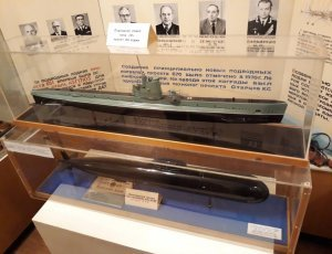 Музей истории завода «Красное Сормово»