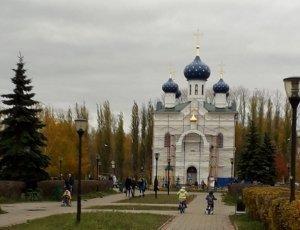 Светлоярский Парк