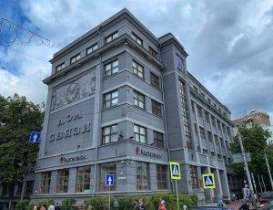 Музей «Дом связи»