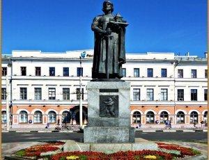 Фото Памятник Ярославу Мудрому