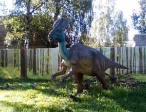 Детский парк динозавров «Тайны мира»
