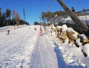 Гора Лиственная: Горнолыжный развлекательный комплекс