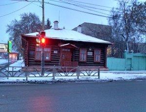 Фото Мемориальный дом-музей П.П. Бажова