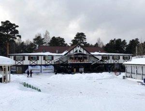 Спортивный горнолыжный комплекс «Уктус»