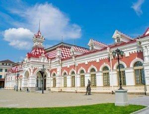 Музей Истории Науки и Техники Свердловской Железной дороги