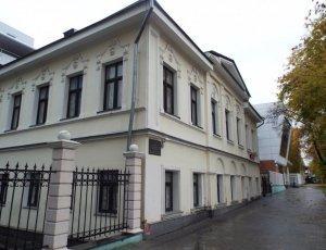 Художественный Музей имени Эрнста Неизвестного
