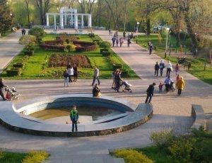 Городской сад «Парк горького»