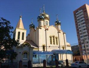 Фото Храм Святителя Николая Чудотворца