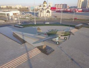 Фото Памятник штурмовику Ил-2
