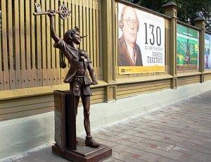 Фото Памятник Буратино