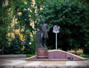 Памятник Александру Николаевичу Полю