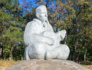 Памятник казаку Мамаю