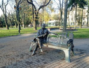 Памятник Григорию Артынову
