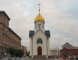 Часовня во имя Святого Николая Чудотворца