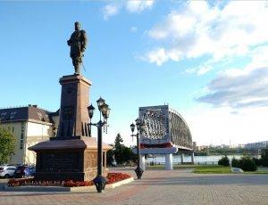 Парк Городское начало