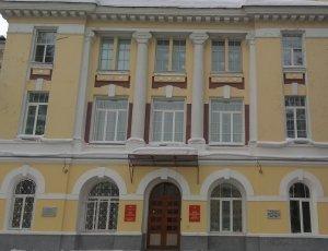 Дом офицеров