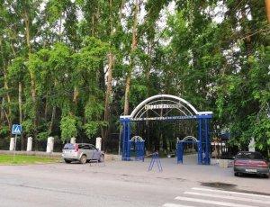 Парк культуры и отдыха Первомайский