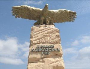 Памятник - стела «Парящий орел»