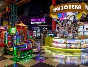 Детский парк развлечений «Мегалэнд»