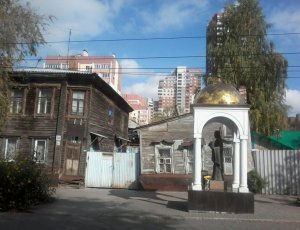 Фото Памятник Николаю Чудотворцу