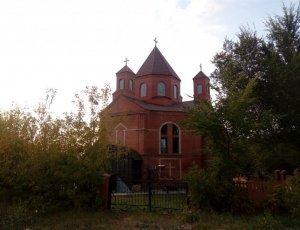 Фото Армянская апостольская Церковь в Самаре