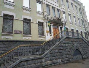 Фото Днепропетровский художественный музей