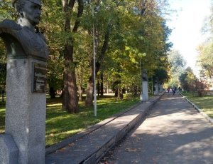 Севастопольський парк