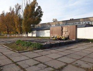 Памятник воинам-дорожникам и воинам-автомобилистам, погибшим в годы Великой Отечественной войны