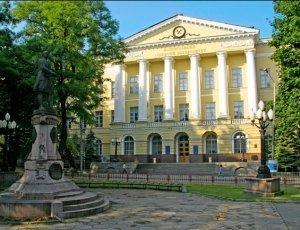 Памятник Ломоносову Михаилу Васильевичу