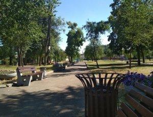 Фото Амурский парк в Днепре