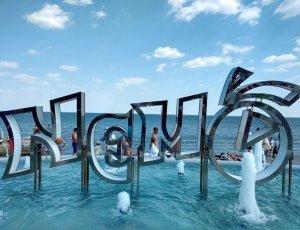Одесский городской дельфинарий «Немо»
